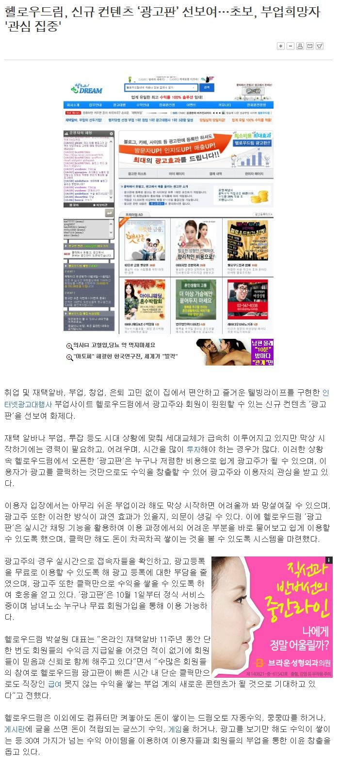 sportsworldi_com_20141002_180150.jpg