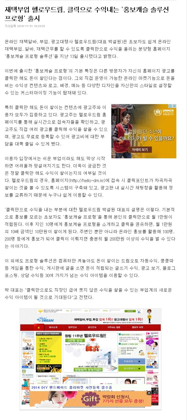 chosun_com_20141121_173244.jpg