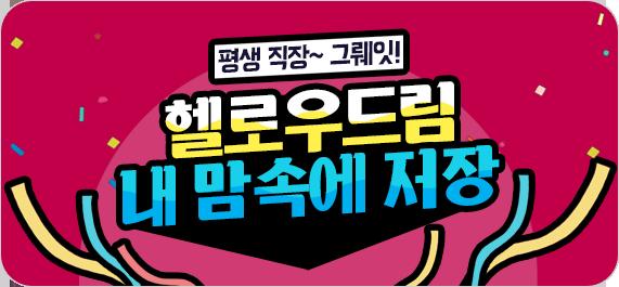 코믹배너_01.png