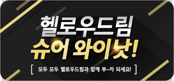 코믹배너_02.png