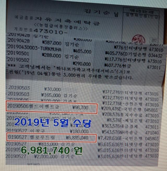 KakaoTalk_20200706_183459840.jpg